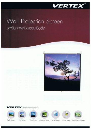 download - Vertex Supply Co.,Ltd