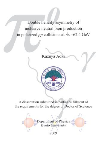 phd thesis on physics