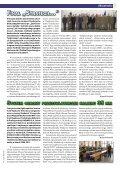 ... s. 16 - Wojskowa Akademia Techniczna - Page 7
