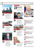 National Business (12'2013-01'2014) - Page 4