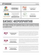 National Business (08'2013) - Page 6