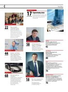 National Business (04'2013) - Page 4