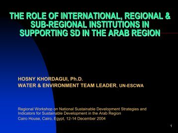 ESCWA - United Nations Sustainable Development