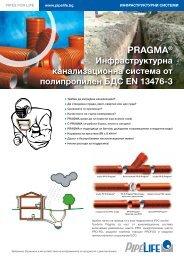 PRAGMA®