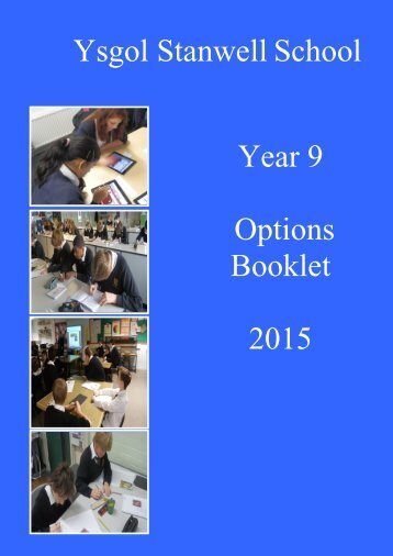 options-booklet-year-9-2015