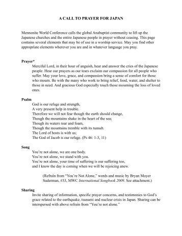 Duncan masonic ritual and monitor