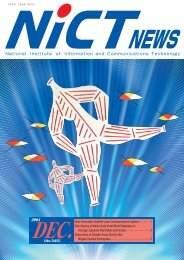 Next-Generation Satellite Laser Communications System 1 Free ...
