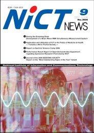 NICT NEWS 2006 September (PDF, 2.40MB)