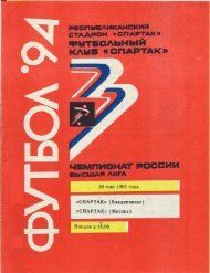 2 - RedWhite.Ru
