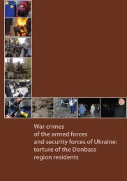 War crimes of the armed forces and security forces of Ukraine