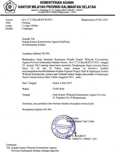 Surat Undangan Kanwil Kemenag Provinsi Kalimantan Selatan