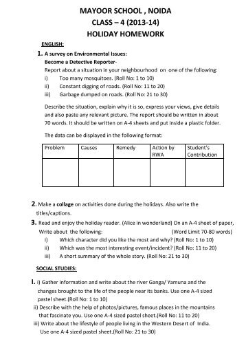hillwoods academy holiday homework 2013