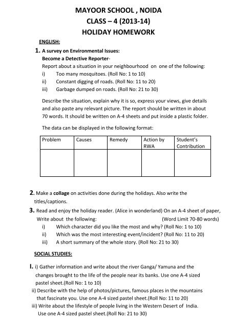 dps noida holiday homework class 8