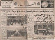 An Nahar - 28 April 1973