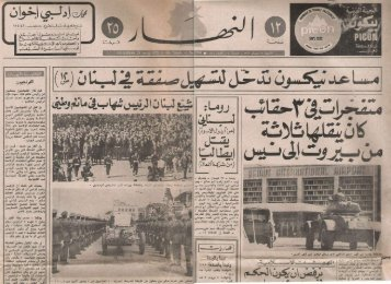 An Nahar - 28 April 1973