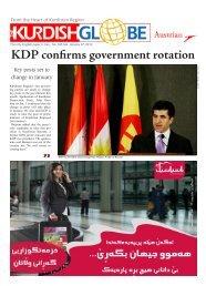 KDP confirms government rotation - Kurdish Globe
