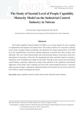 The Study of Second Level of People Capability Maturity Model on ...