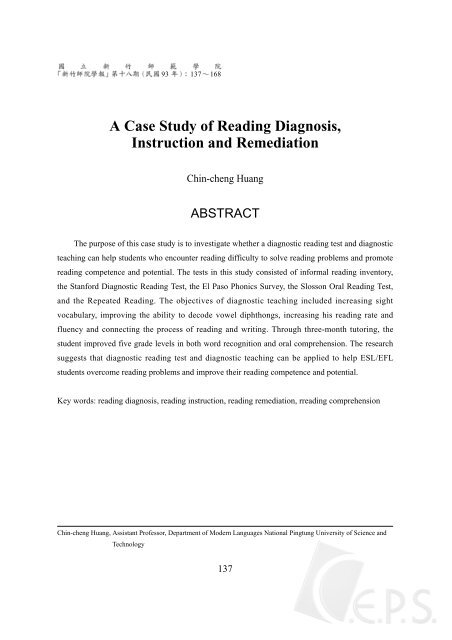A Case Study Of Reading Diagnosis Instruction And Remediation