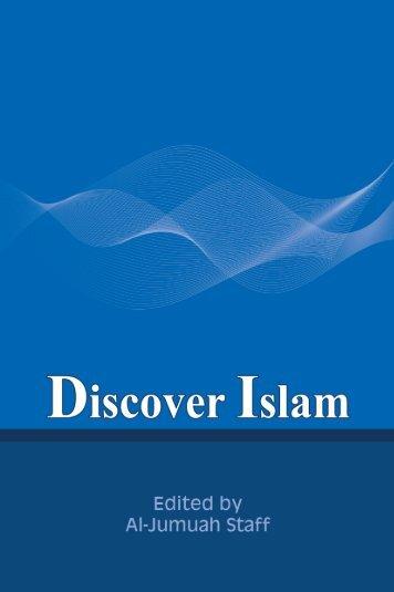 en discover the islam