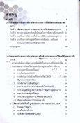 dad 4 un~~uuni~u - Page 2