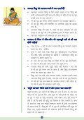 View Hindi Version - National Institute of health and family welfare - Page 4