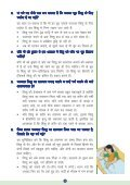View Hindi Version - National Institute of health and family welfare - Page 5