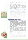 View Hindi Version - National Institute of health and family welfare - Page 6