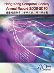 Professional Development & Training - The Hong Kong Computer ...