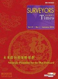 未來路向的策略規劃未來路向的策略規劃 - Hong Kong Institute of ...