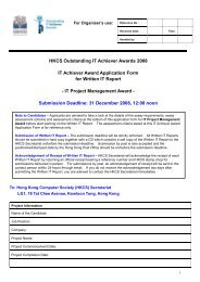 IT Project Management Award - The Hong Kong Computer Society