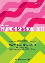 download the exhibitor prospectus (PDF)