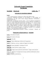 University Grants Commission Net Bureau - UGC