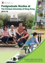 HKPFS Leaflet - The Chinese University of Hong Kong