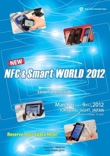 March 6(Tue.)-9(Fri.), 2012 - NIKKEI ShopBiz