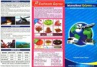 Brochure - Phonebook.com.pk