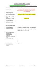 View Tender Document
