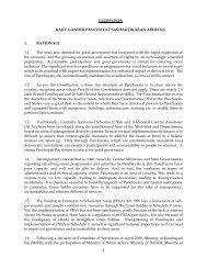 Draft Guidelines - Ministry of Panchayati Raj Ministry of Panchayati Raj
