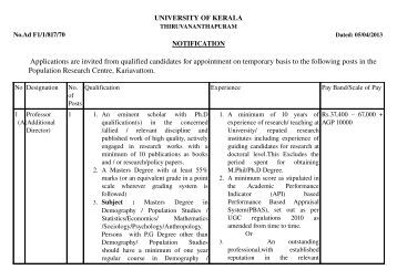 Notification to 3 posts in Kerala PRC