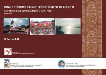 DRAFT COMPREHENSIVE DEVELOPMENT PLAN ... - Puri District