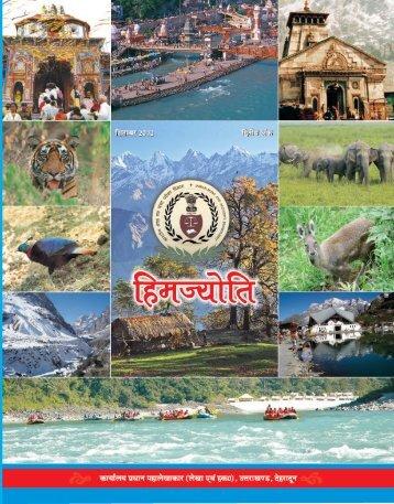 Hindi Magazine Himjyoti-II