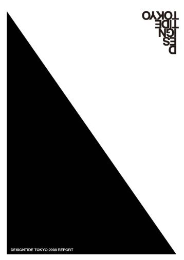 DESIGNTIDE TOKYO 2008 Report PDF Download - DESIGNTIDE ...