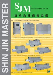 SJM Dishwasher - jackwah hong kong limited