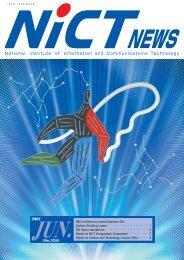 NICT NEWS 2004 June (PDF, 526KB)