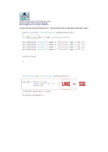 דוגמאות ב LINQ