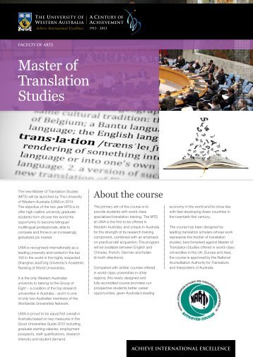 Master of Translation Studies - Faculty of Arts, Humanities and ...