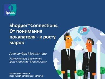 Скачать pdf - Speed Up the Growth - Ipsos Russia