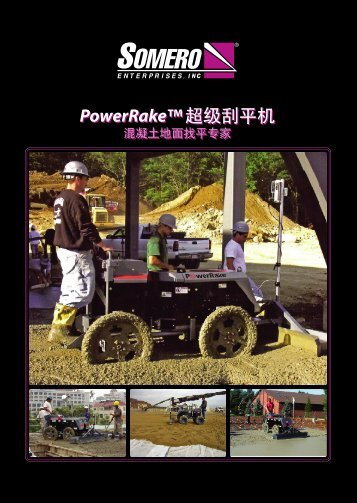PowerRake - Somero Enterprises