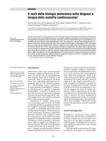 Il ruolo della biologia molecolare nella diagnosi e terapia delle ...