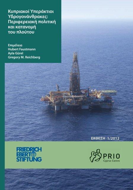Εργαζόμενος πετρελαιοτομέας που χρονολογείται