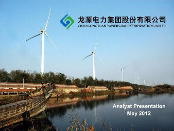 May 2012 Analyst Presentation